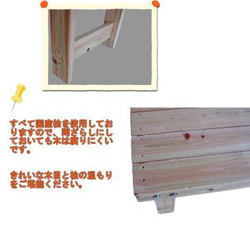 桧縁台90 縁台 木製 90cm ベンチ 縁台 椅子 チェア アウトドア 長椅子 待合