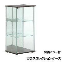 ガラスコレクションケースディスプレイラックガラスキャビネットガラス板コレクションボックス飾り棚ガラス扉付き背面鏡付きフィギュアケースフィギュアディスプレイケース