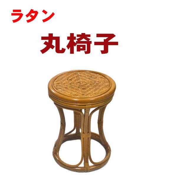 椅子 籐 丸椅子 CS 20 高さ44cm スツール 籐家具 銭湯 チェア 人気 脱衣所 お風呂 飲食店 籐家具 温泉 おすすめ