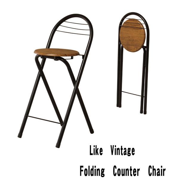 カウンターチェア折りたたみハイチェア背もたれ付き折り畳み椅子ヴィンテージ風木製CT-C2おしゃれ立ち飲み居酒屋飲食店キッチン作業