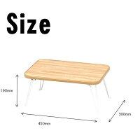 【送料無料】ミニテーブル45×30ちゃぶ台テーブル座卓
