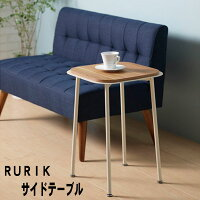 サイドテーブルおしゃれ北欧RRK-ST40ナイトテーブルベッドサイドテーブルテレワーク高さ56cm台什器除菌台ソファーサイド