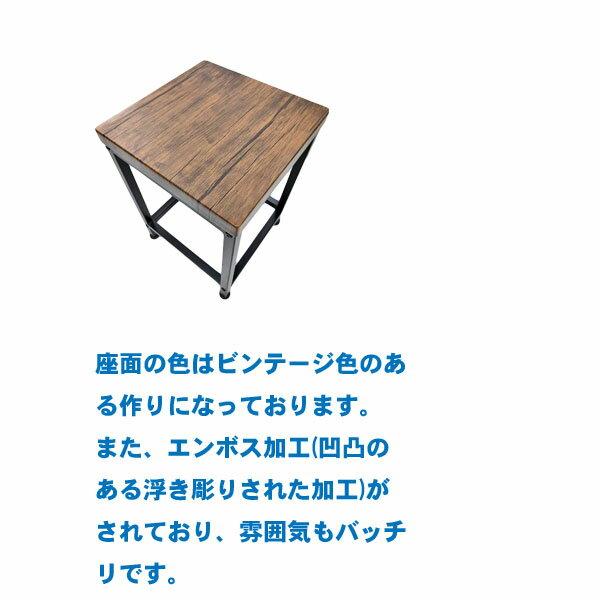 スツール アンティーク 北欧 ヴィンテージ 椅子 おしゃれ サイドテーブル 台 花台 アイアン ABX-700