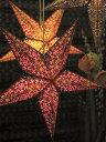 【メーカー在庫】starlightz (スターライツ)Kalea/カレア星型ライト紙製の星形ライトで、環境にもやさしいトレンディーなプロダクツです!専用コード付きの写真