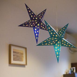 它是時髦的產品,生態友好型 starlightz (海峽兩岸) 新星 / 星光新星紙星燈 ! 用其自己的代碼