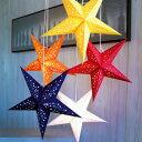 【starlightz スターライツ】Mia /専用1mコード付き SL5046 (5色)(ミア/ライト/LIGHT/照明器具)