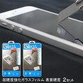 超硬度強化ガラスフィルム表面硬度9HiPhoneSE対応