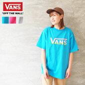 VANSバンズTシャツゆったり大きめヴァンズGradationLogoS/STee121R1010300半袖半袖Tシャツ青白ピンクロゴプリントアメカジストリートおしゃれママコーデグラフィックグラデーションユニセックスメンズレディースメール便可