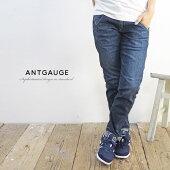 AntgaugeアントゲージストレッチデニムボーイズテーパードジーンズLily2colors(C1321)SS16LBNOIMAGE
