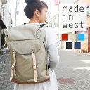 企業とクリエイターが一緒になって取り組む、新しいモノづくりのカタチ。「made in west」 SS15...