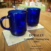 DURALEXデュラレックスサファイアスタッキングマグ1colors(DU4020FR)SS15Z強化ガラス耐熱ガラス強化グラス耐熱グラスガラスグラススタッキングマグマグカップコップキッチン小物