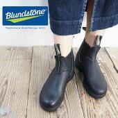 BlundstoneブランドストーンPUTPUELASTICSIDEVCUTBS510089サイドゴアブーツサイドゴアレディースブーツ本革レインブーツショートブーツショート防水黒ブラックBLACKレザー大きいサイズ正規品靴フラットシューズシューズ
