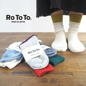 メール便可RoToToロトトDOUBLEFACESOCKS'SR1034靴下ソックスクルーソックスダブルフェイスシルクコットンsocksレディースおしゃれカジュアルかわいい正規品日本製