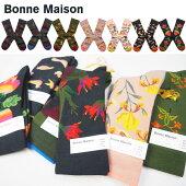 BonneMaisonボンヌメゾンくつ下bonnemaisonレディース靴下ソックスおしゃれかわいいプレゼントギフト猫花インポートフランス