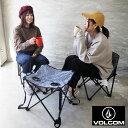 VOLCOM ボルコム アウトドアチェア テーブル セット CIRCLE STONE CHAIR & TABLE SET D67220JL H12L アウトドア キャンプ 椅子 チェア ストライプ ボーダー ロゴ 折り畳み フェス アウトドアテーブル 3点セット おしゃれ キャンプ女子 キャンジョ ブランド 2