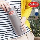 HeliosヘリオスElegance0.5L5442エレガンス卓上魔法瓶魔法瓶水筒マイボトルマグボトルタンブラー母の日ギフトプレゼント贈り物500ml保温保冷シンプルアウトドア