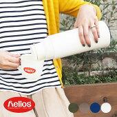 HeliosヘリオスElegance0.75L5443エレガンス魔法瓶卓上魔法瓶ポット保温保冷水筒マイボトル750mlマグボトルタンブラー母の日ギフトプレゼント贈り物シンプルアウトドア