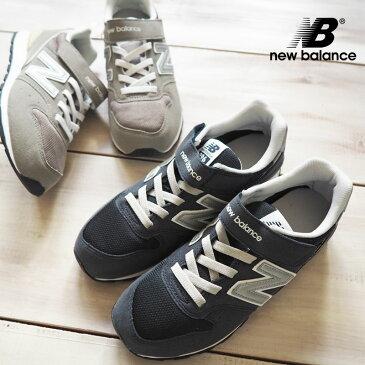 NEW BALANCE ニューバランス スニーカー KV996CEY KV996CDY KV996CYY KV996C 996 レディース キッズ 女の子 男の子 靴 ジュニア シューズ 運動靴 人気 定番 国内正規品 送料無料 カジュアル おしゃれ