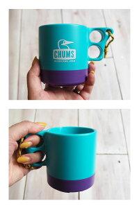 CHUMS チャムス CAMPER MUG CUP キャンパー マグカップ CH62-1244 コップ カップ マグ グラス ブランド おしゃれ カラフル アウトドア キャンプ BBQ バーベキュー レジャー フェス プラスチック スタッキング 黒 ブラック