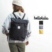 helloluluハロルルバッグレディースMiniTateオールデイバックパック5075107バックパックリュックサックリュック鞄かばんシンプルカジュアルおしゃれ通勤通学黒ブラックグレーイエロー