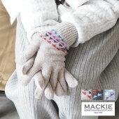 ROBERTMACKIEロバートマッキー手袋レディースGL748グローブ冬ウール正規品インポート柄防寒北欧ハンドメイドスコットランド製シンプルカジュアルあったかおしゃれプレゼント贈り物ギフトベージュグレーチャコール