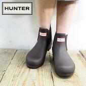 HUNTERハンターブーツレディースレインブーツWFS1043RMA長靴おしゃれクラシックモダン大人サイドゴアシンプル防水黒ブラックレッドチョコブラウン