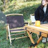 CuriaceキュリアスワンタッチローチェアOneTouchLowChairLT-chairr01折りたたみチェアアイボリーブラウンアウトドアキャンプギア用品キャンプ女子キャンジョ折りたたみ折り畳みウッドチェア椅子軽量コンパクト木製ベランダ野外収納袋