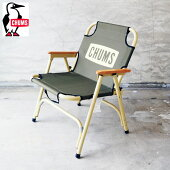 CHUMSチャムスチェアBACKWITHCHAIRCH62-1597H16HLアウトドアチェアイス椅子いすレッドベージュカーキアウトドアキャンプキャンプ女子キャンジョ折りたたみ一人用キャンパー折り畳みチェアローチェア屋外海水浴山海フェスレジャー