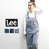 LeeリーDUNGAREESOVERALL3colors(LL0255)SS17LBNOIMAGE