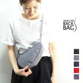 【メール便可】HEALTHYBACKBAGヘルシーバックバッグHBBTexturedNylonLargeBaglettテクスチャードナイロンラージバッグレット6100LGボディバッグレディースサコッシュワンショルダーバッグサブバッグ斜めがけミニシンプル黒ブラックメンズ
