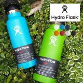 HydroFlaskハイドロフラスクスタンダードマウスステンレスボトル5089013ステンレスボトルステンレスマグ水筒ステンレスボトルマイボトルアウトドア532ml魔法瓶保冷保温真空サーモ18ozタンブラー