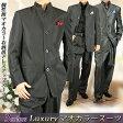 【M】サイズ限定スーツ マオカラー メンズ オールシーズン パーティスーツ ドレススーツ ゆったりシルエット ツータック 結婚式 パーティー 指揮者 115831【送料無料】