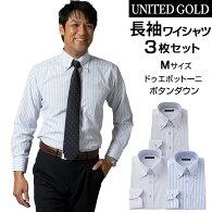 【選べるセット】ワイシャツ半袖セットクールビズドレスシャツYシャツメンズ白327329【1セット3枚入り】