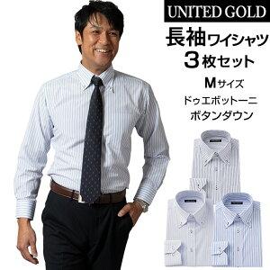 ワイシャツ まとめ買い ストライプ ドレスシャツワイシャツ シルエット