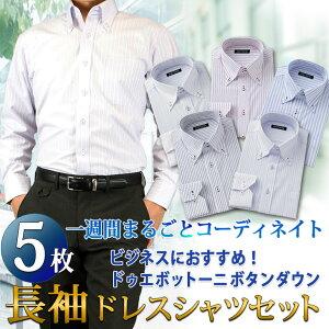 ワイシャツ まとめ買い ストライプ シルエット