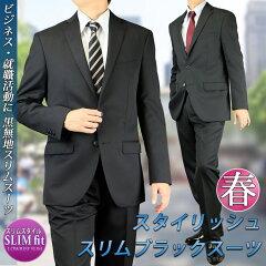 スリムスーツ スーツ スリム スーツ メンズ ビジネススーツ メンズファッション スーツ・セット...
