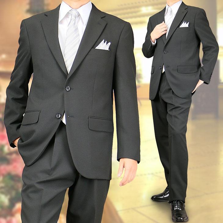 90c3cfe1c5928 礼服 メンズ シングル 男性 オールシーズン ブラック フォーマル スーツ 結婚式 葬式 喪服 安い 8015 送料無料