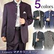 マオカラースーツ メンズ パーティースーツ 大きいサイズ ドレススーツ ゆったり ツータック ステージ衣装 結婚式 指揮者 116881-5.6.7.8.9【送料無料】