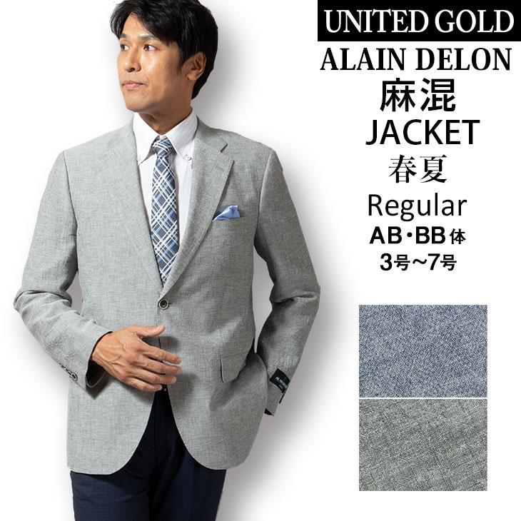 https://item.rakuten.co.jp/unitedgold/xx-jk154/