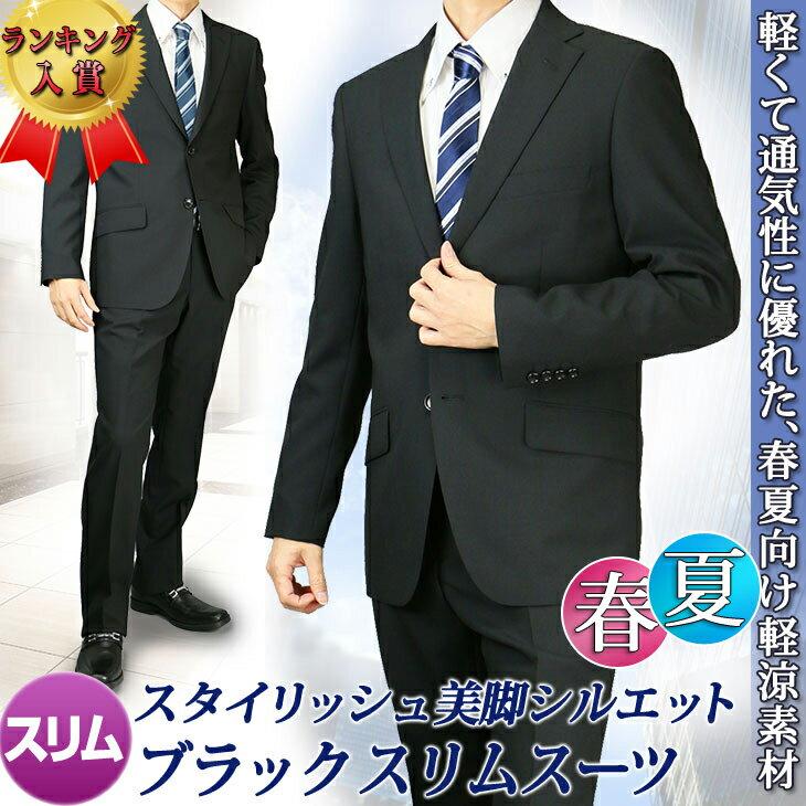 https://item.rakuten.co.jp/unitedgold/xx-suit103/