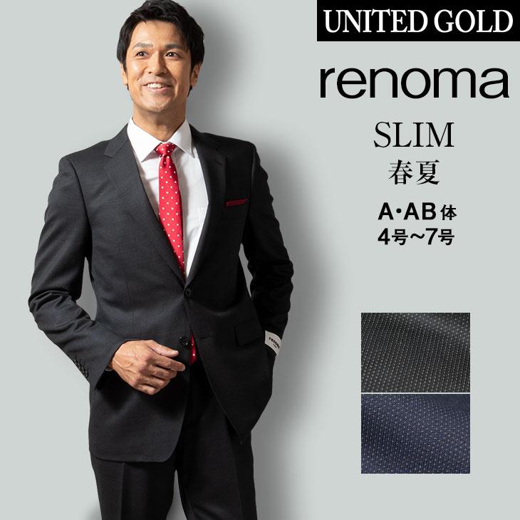 https://item.rakuten.co.jp/unitedgold/xx-renoma1/
