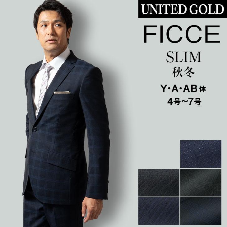 https://item.rakuten.co.jp/unitedgold/xx-ficce23/