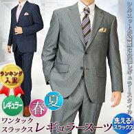 次世代スーツ