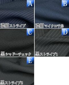 フレッシャーズスリムスーツメンズ濃紺リクルートスタイリッシュビジネススーツ春夏35016
