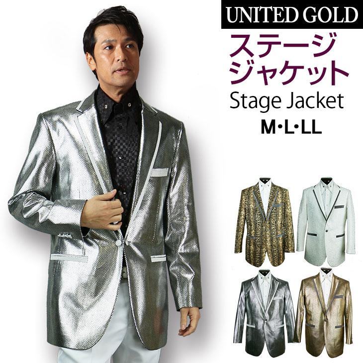 https://item.rakuten.co.jp/unitedgold/xx-stage17/
