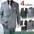 ダブルスーツ メンズ パーティースーツ ドレススーツ ゆったりシルエット ツータック ステージ衣装 結婚式 116871-1.2.4.5