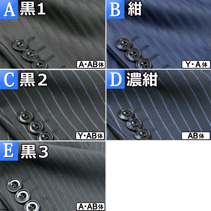 【AB4】FICCE BY DON KONIS...の紹介画像2