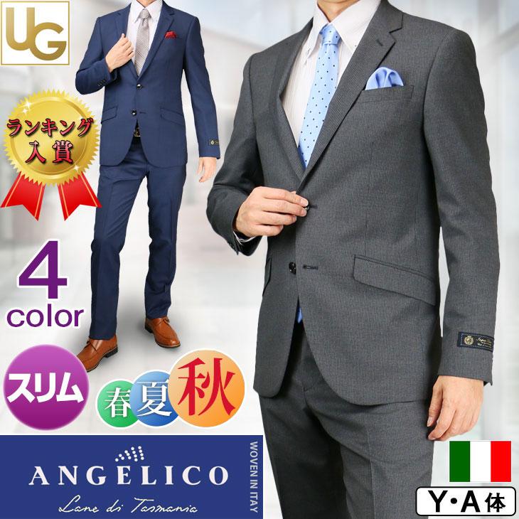 b977f29da5e45 ... フェス スリムスーツ スーツ メンズ ビジネススーツ シングル 2ボタン 春夏  2018新作  スーツ メンズ ビジネススーツ スリムスーツ  イタリア製生地 ANGELICO ...