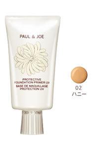 Paul & Joe ( PAUL JOE BEAUTE ) protective ファンデーションプライマー UV (30 g) SPF40/PA++ # 01 honey