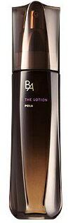 POLA  B.A the lotion 120 ml